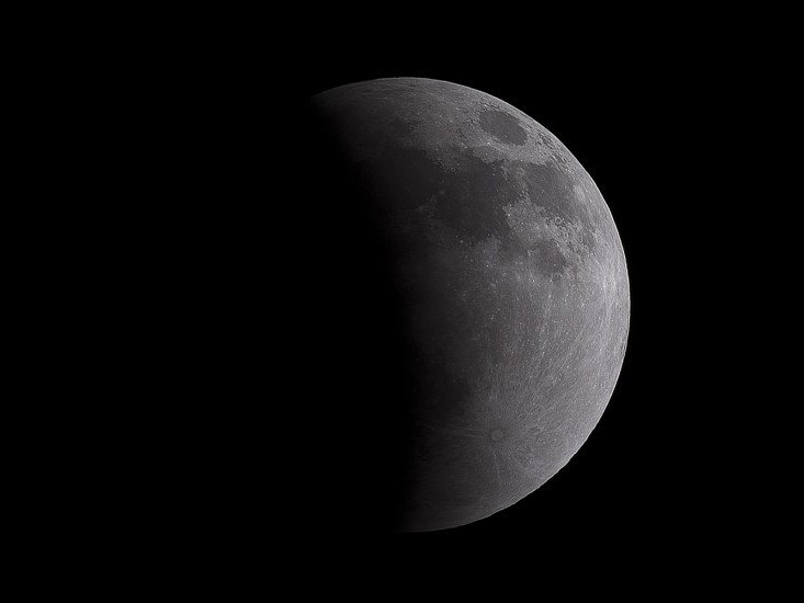 photo of the total lunar eclipse